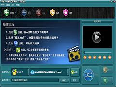最全mp4格式转换器软件推荐
