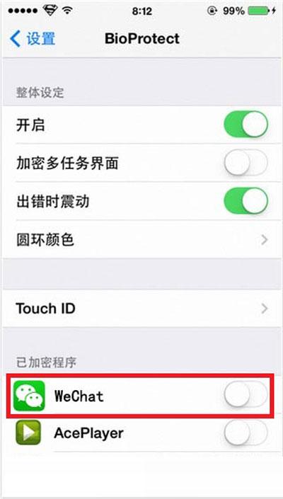 微信指纹解锁怎么设置,特别是在苹果iphone6手机下微信指纹解锁怎么设