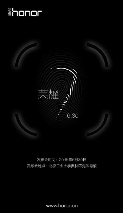 华为荣耀旗舰店微博
