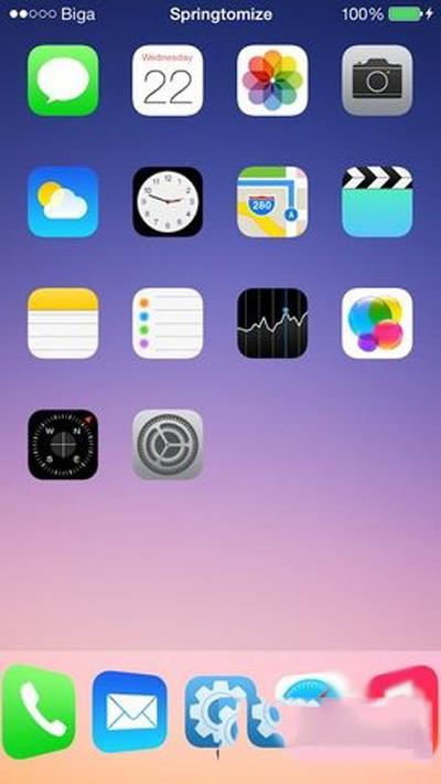 iOS8.4越狱插件推荐