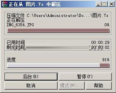 好压图片压缩_压缩软件哪个好?2345好压与WinRAR的解压缩实力对比_其它应用 ...