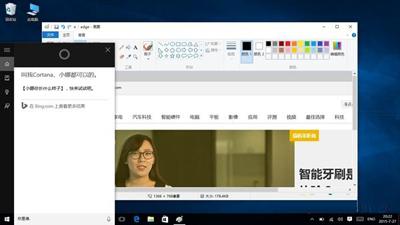 win10系统家庭中文版