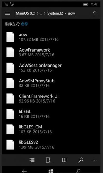 Win10 Mobile 10240内置安卓4.4.4镜像及Linux兼容库