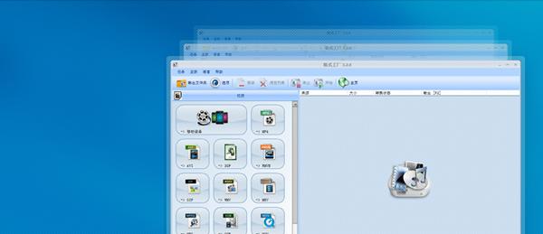格式工厂Mac版 3.6.0