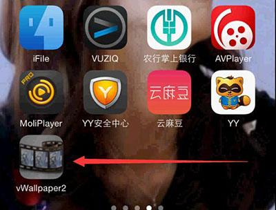 手机教程 iphone > iphone动态桌面设置方法        很多苹果手机用户
