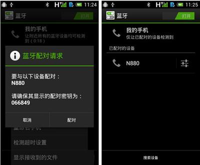 闪传app官网下载_vivo互传app下载_vivo游戏中心app下载