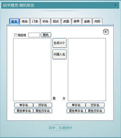 寫作軟件推薦