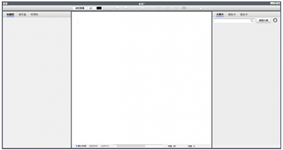 写作软件推荐