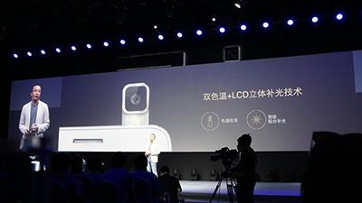 华为7i手机正式发布