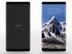 苹果iPhone7最新概念设计曝光:形似三星S6 Edge
