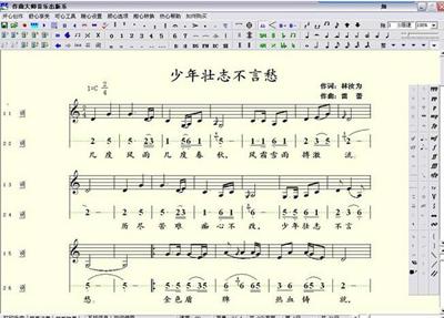 superpadspop it谱子-8,加强了作曲大师的智能处理能力,对于文件中有的错误,作曲大师