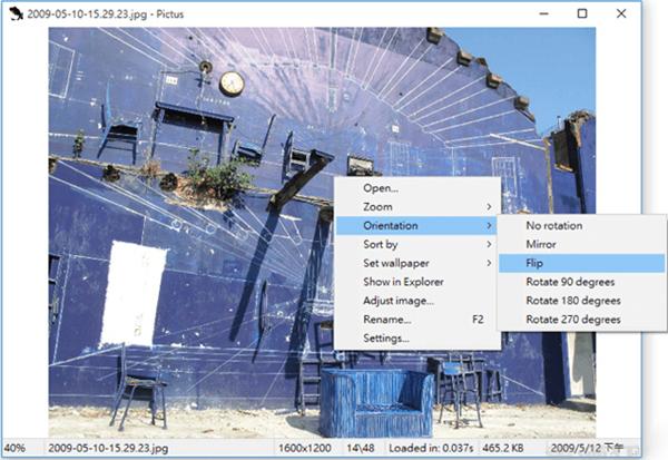 Pictus(看图软件) V1.3.1 正式安装版