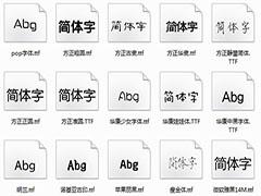 安卓手机修改字体图文教程
