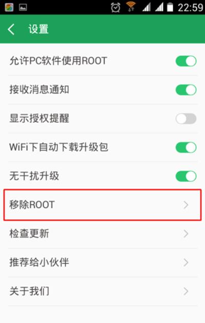 安卓小米root手机删除方法手机5权限换摄像头多少钱图片