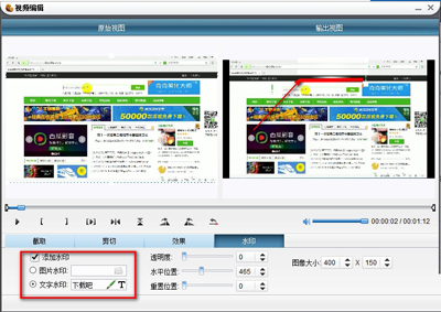 狸窝全视频转换器用算盘视频图片