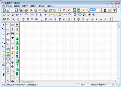 电路图绘制软件是很好用的电路图绘图软件