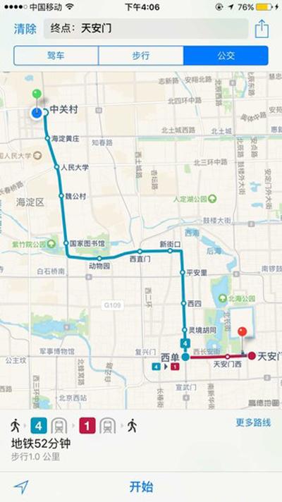 iOS9地图功能