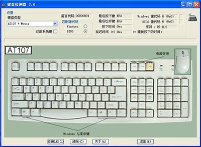 更好的键盘皮肤1.279.1.93手机版免费下载