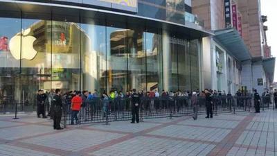 北京苹果专营店