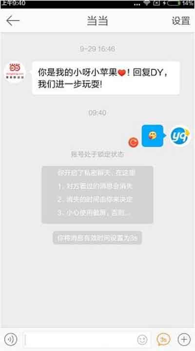 北京艺术学院何畅新浪微博_微博怎么私密聊天_新浪微博_下载之家