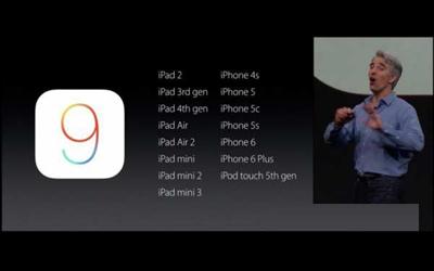 可以升级到iOS 9的iOS设备